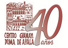 Centro Guaman Poma de Ayala - Logo